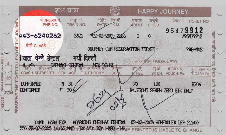 PNR status / PNR number