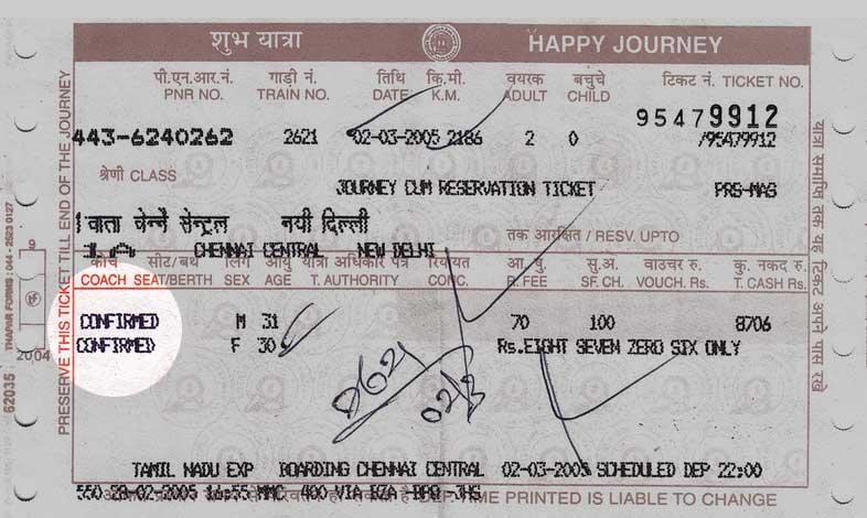 PNR status ticket